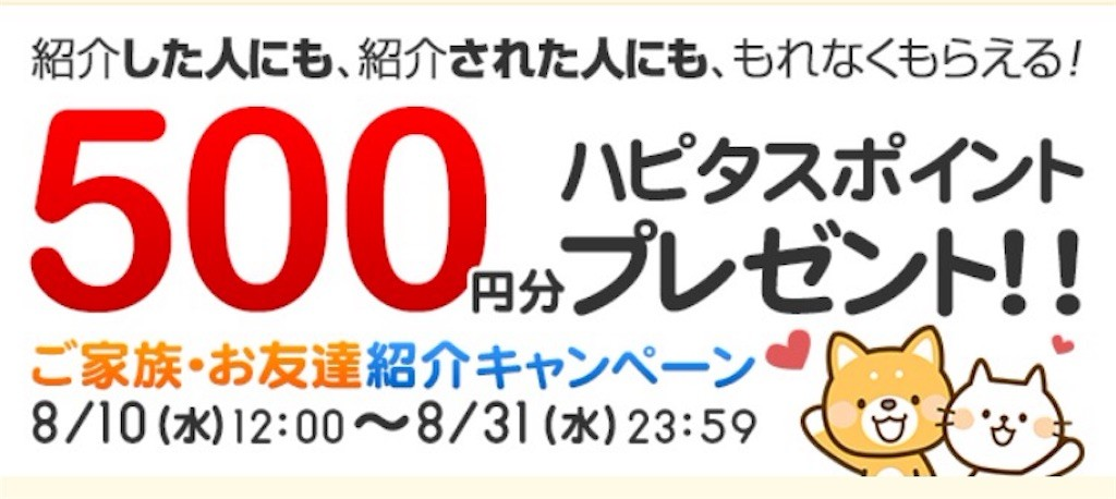 f:id:jikishi:20160810181316j:image