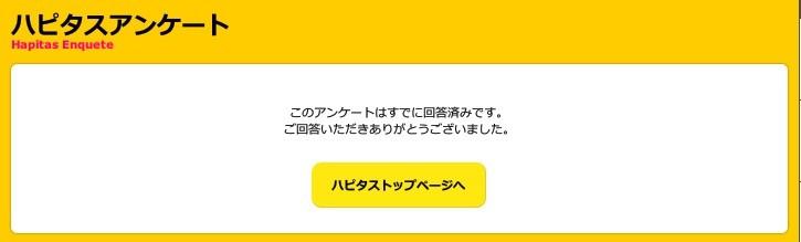 f:id:jikishi:20160810181503j:plain