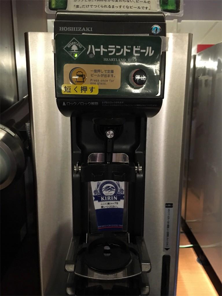 f:id:jikishi:20160815114344j:image