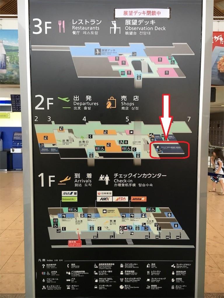f:id:jikishi:20160818221940j:plain