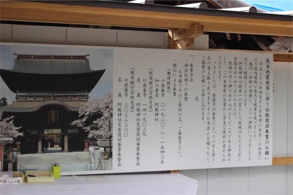 f:id:jikishi:20160819095712j:image