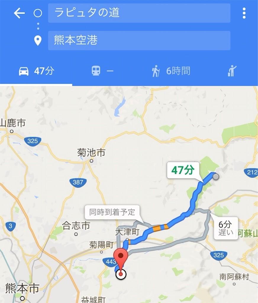 f:id:jikishi:20160819123436j:image