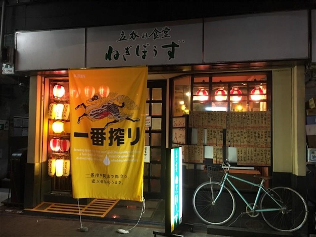 f:id:jikishi:20160819191441j:image
