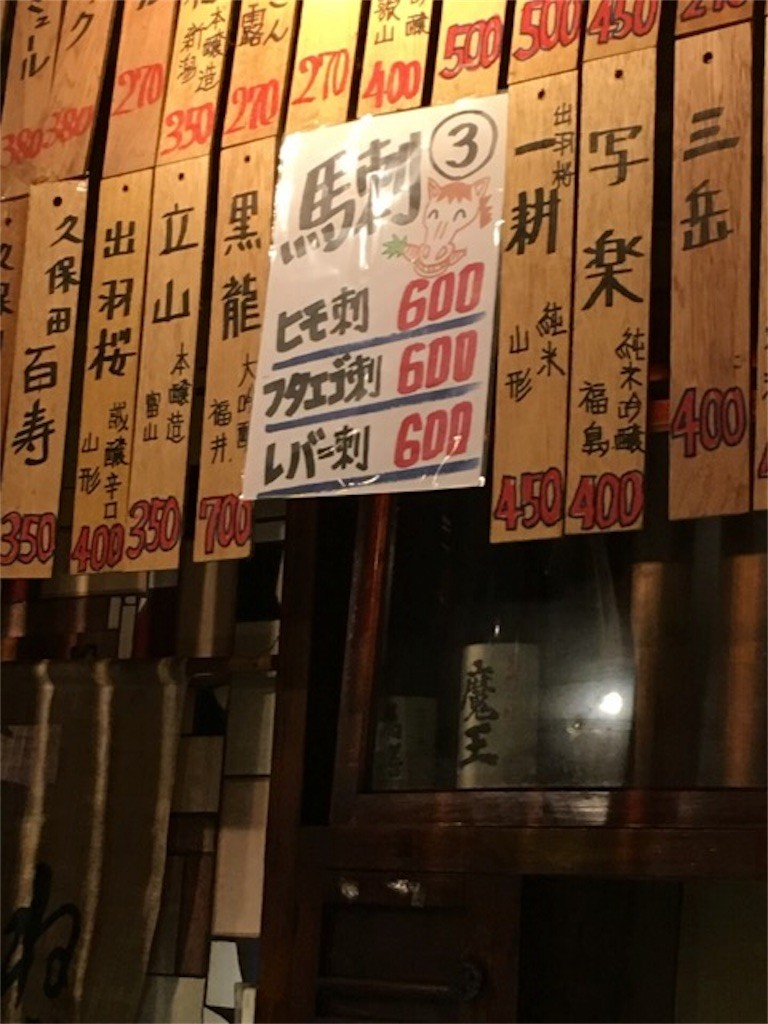 f:id:jikishi:20160819191537j:image