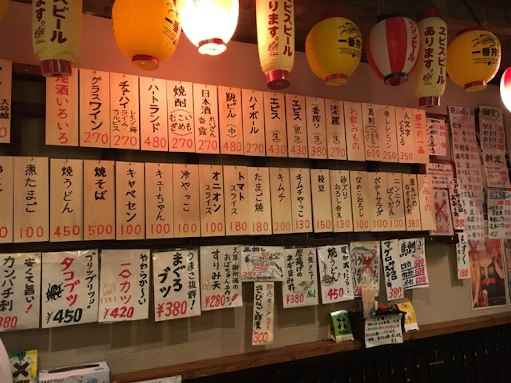 f:id:jikishi:20160819215700j:image