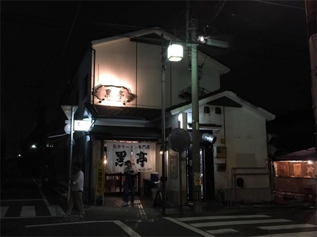 f:id:jikishi:20160823111915j:image