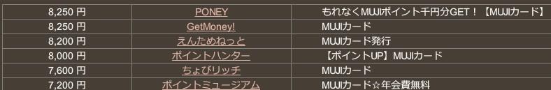 f:id:jikishi:20160828113718j:plain