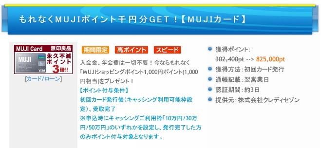 f:id:jikishi:20160828114405j:plain