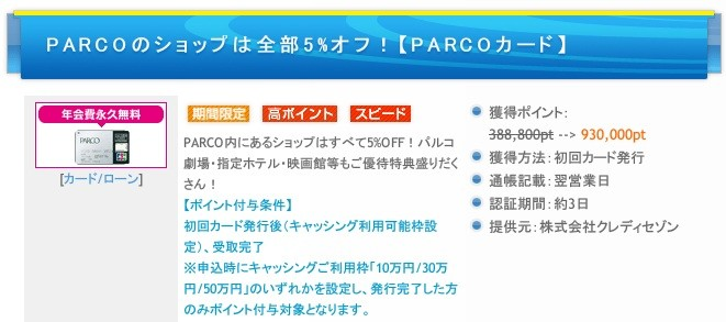 f:id:jikishi:20160828114850j:plain