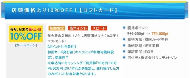 f:id:jikishi:20160828115519j:plain
