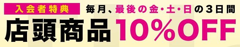 f:id:jikishi:20160828115708j:plain