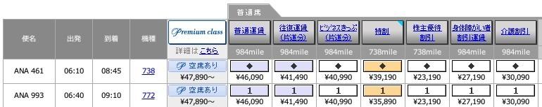 f:id:jikishi:20160830214645j:plain