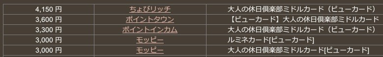 f:id:jikishi:20160908203841j:plain