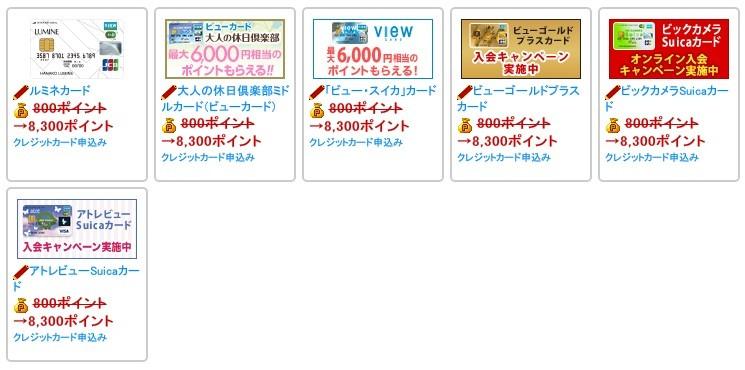 f:id:jikishi:20160908204057j:plain