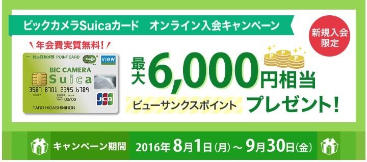 f:id:jikishi:20160908204533j:plain