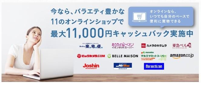 f:id:jikishi:20160909171116j:plain