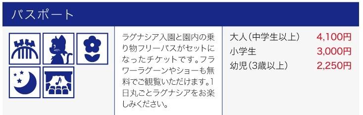 f:id:jikishi:20160912210907j:plain