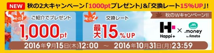 f:id:jikishi:20160915223204j:plain