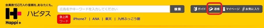 f:id:jikishi:20160915225612j:plain