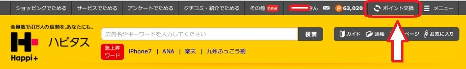 f:id:jikishi:20160915230114j:plain