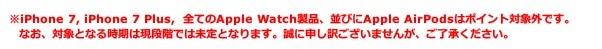 f:id:jikishi:20160916084357j:plain