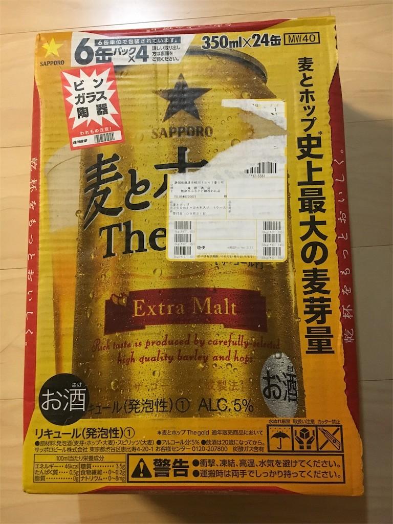 f:id:jikishi:20160917204443j:image