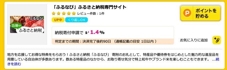 f:id:jikishi:20160917210252j:plain
