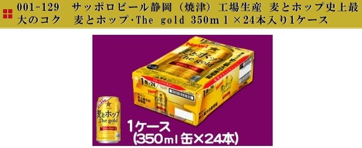 f:id:jikishi:20160918103702j:plain