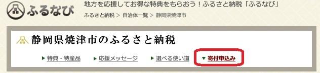 f:id:jikishi:20160918103925j:plain