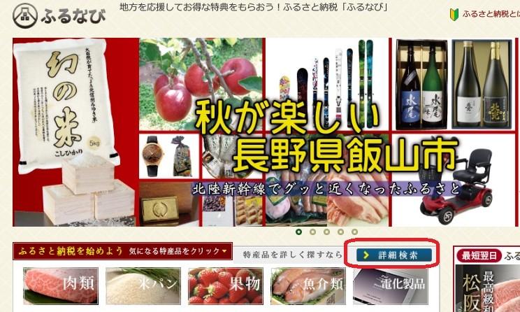 f:id:jikishi:20160918105536j:plain
