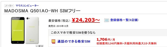 f:id:jikishi:20160918110845j:plain