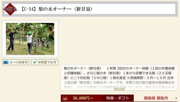 f:id:jikishi:20160918111313j:plain