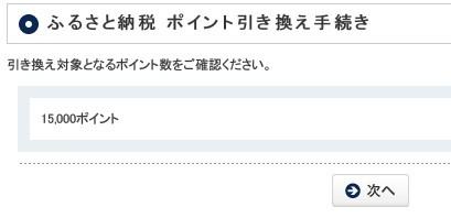 f:id:jikishi:20160919233709j:plain