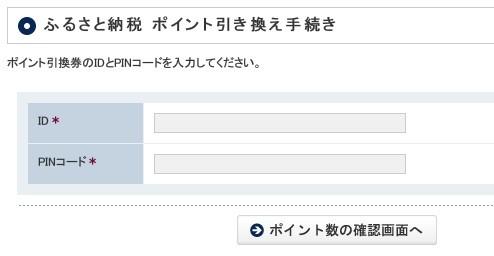 f:id:jikishi:20160919233852j:plain