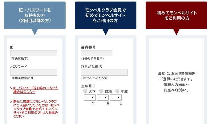 f:id:jikishi:20160919233948j:plain