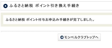 f:id:jikishi:20160919234116j:plain