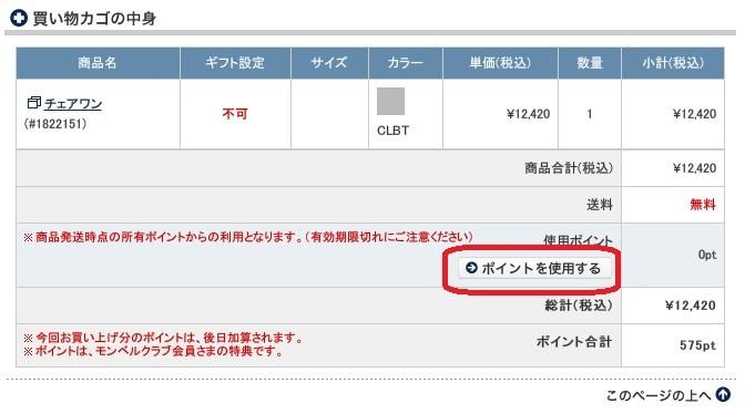 f:id:jikishi:20160920165952j:plain