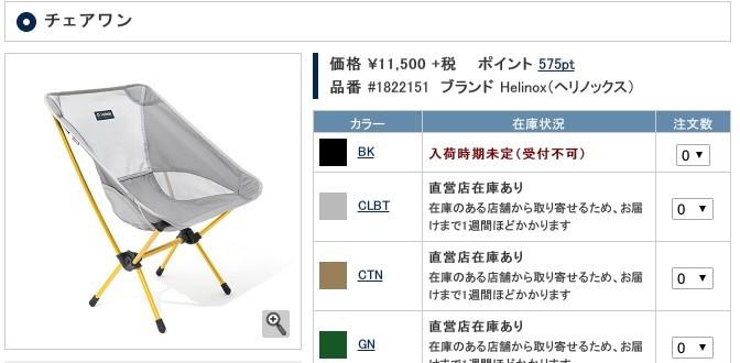 f:id:jikishi:20160920170221j:plain