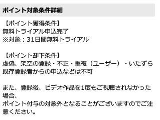 f:id:jikishi:20160929122609j:plain