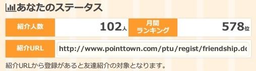 f:id:jikishi:20161007223255j:plain
