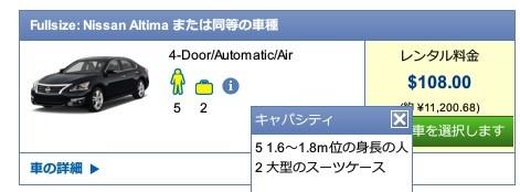 f:id:jikishi:20161015132005j:plain