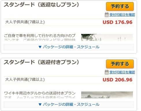 f:id:jikishi:20161017222223j:plain