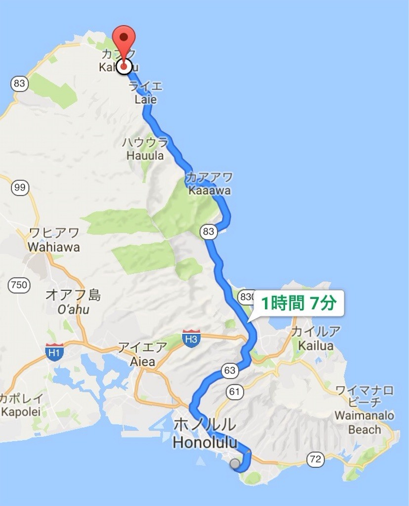f:id:jikishi:20161017222802j:image