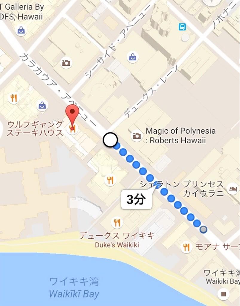 f:id:jikishi:20161019062715j:image