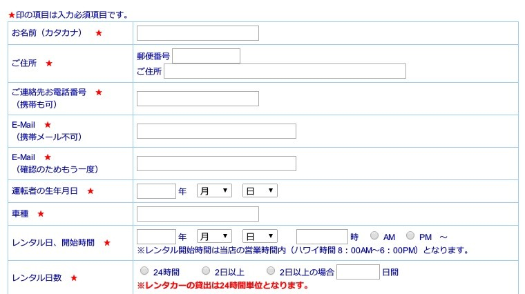 f:id:jikishi:20161019215851j:plain