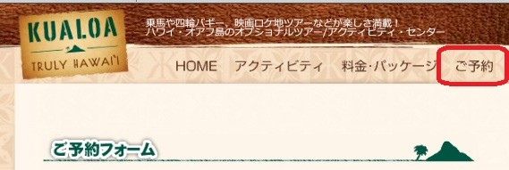f:id:jikishi:20161021215214j:plain