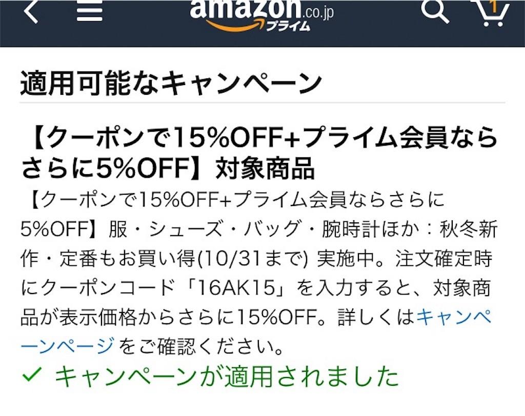 f:id:jikishi:20161023173351j:image