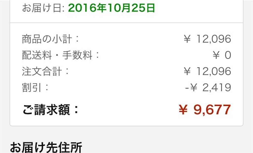 f:id:jikishi:20161023173512j:image