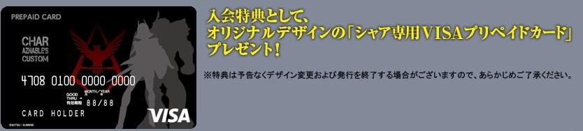 f:id:jikishi:20161024220238j:plain