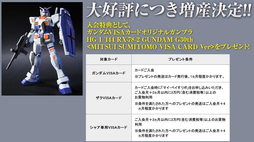 f:id:jikishi:20161024220441j:plain